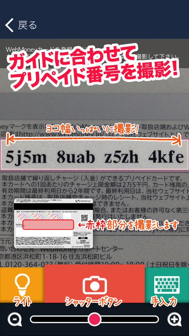 http://a4.mzstatic.com/jp/r30/Purple1/v4/2f/9f/bf/2f9fbfb4-6d2a-f410-f3a1-3e460e4e78a2/screen1136x1136.jpeg
