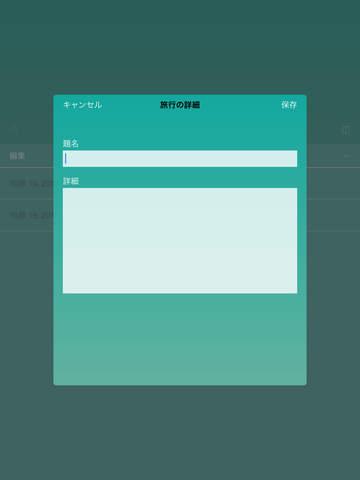 http://a4.mzstatic.com/jp/r30/Purple1/v4/34/3a/7d/343a7dc2-5a2f-5617-3f7a-380b544fbacd/screen480x480.jpeg