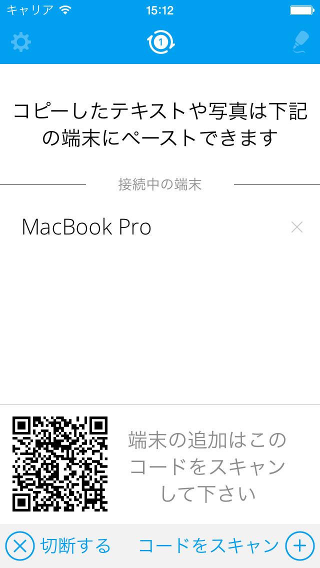 http://a4.mzstatic.com/jp/r30/Purple1/v4/35/ea/c5/35eac55d-4b16-fdce-4d24-f156ab99493d/screen1136x1136.jpeg