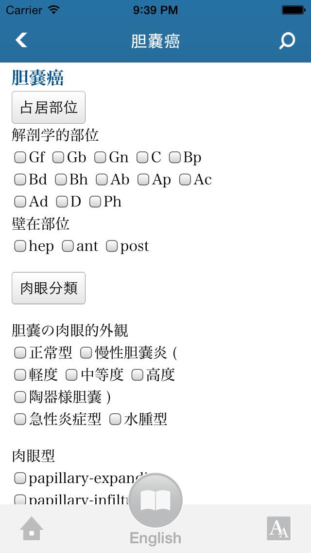 http://a4.mzstatic.com/jp/r30/Purple1/v4/38/44/ed/3844ed46-99f4-cd17-acbe-a12af233d4c8/screen1136x1136.jpeg