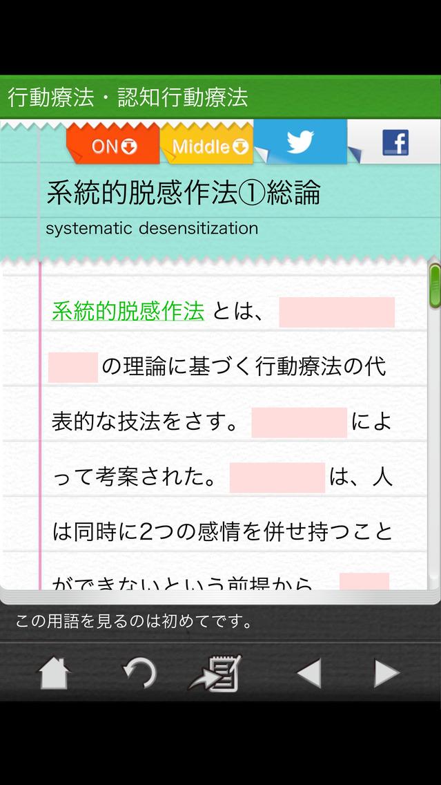 http://a4.mzstatic.com/jp/r30/Purple1/v4/39/9a/b6/399ab6a4-373c-d4c4-5380-177674edf484/screen1136x1136.jpeg