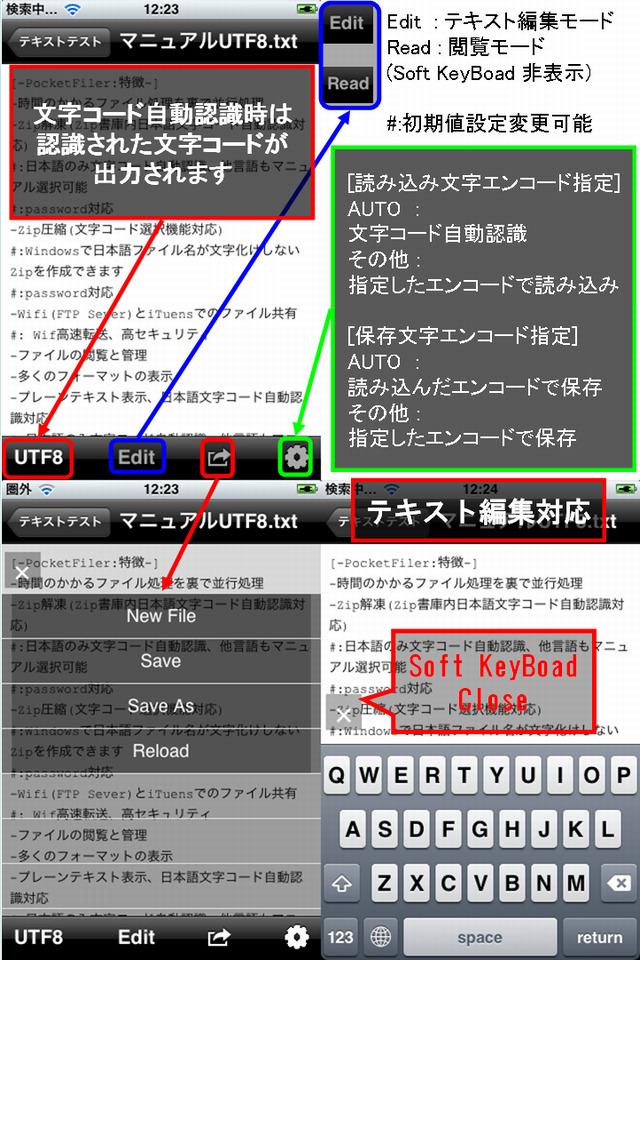 http://a4.mzstatic.com/jp/r30/Purple1/v4/3e/0a/87/3e0a87e5-ffa8-43d5-61fd-c5b9323b1f28/screen1136x1136.jpeg