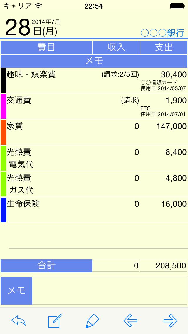 http://a4.mzstatic.com/jp/r30/Purple1/v4/40/aa/4b/40aa4b86-b8bd-165c-568f-1c234c34f6f8/screen1136x1136.jpeg