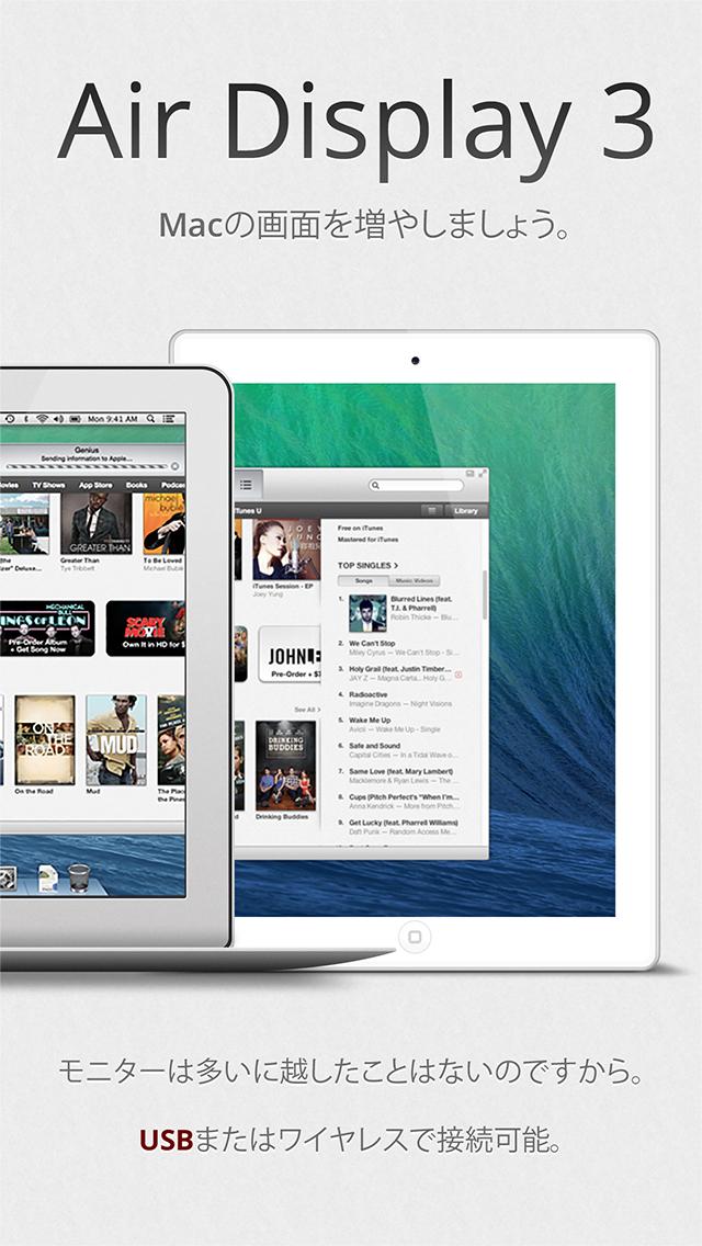 2016年4月25日iPhone/iPadアプリセール WEBページ・ドキュメント保管アプリ「Web Converter」が無料!