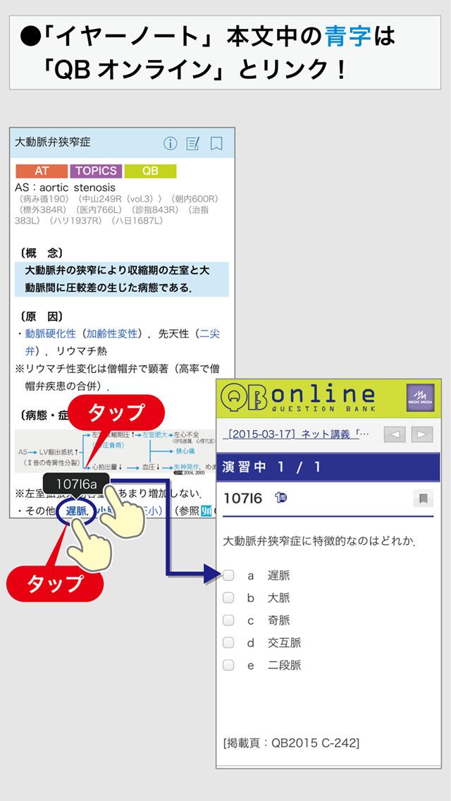 http://a4.mzstatic.com/jp/r30/Purple1/v4/4f/28/45/4f284520-42f5-24b2-aaaa-8c7292093f24/screen1136x1136.jpeg