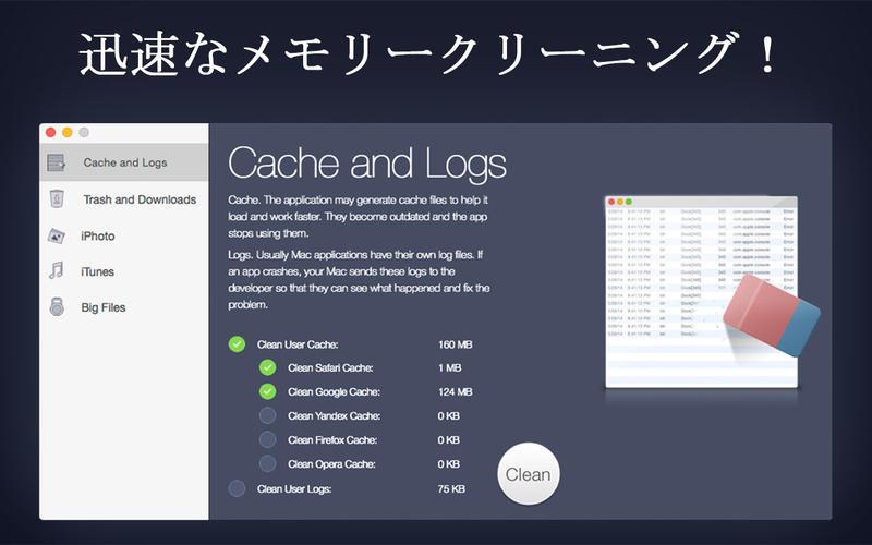 2015年8月2日Macアプリセール ハッキングゲーム「Hack RUN」が無料!