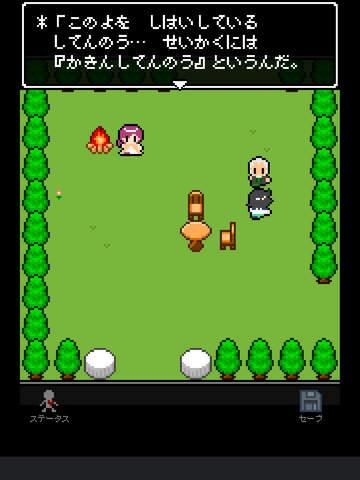 http://a4.mzstatic.com/jp/r30/Purple1/v4/50/9b/73/509b73d7-ea88-6552-0ef3-61a7cd60036d/screen480x480.jpeg