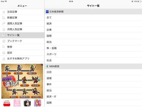 http://a4.mzstatic.com/jp/r30/Purple1/v4/52/ae/4e/52ae4e14-6ca9-d3b5-1ae6-2b67ea1f9f98/screen480x480.jpeg