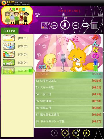 http://a4.mzstatic.com/jp/r30/Purple1/v4/57/79/ac/5779acda-c1c3-99d7-e7ab-918c05b8afd3/screen480x480.jpeg