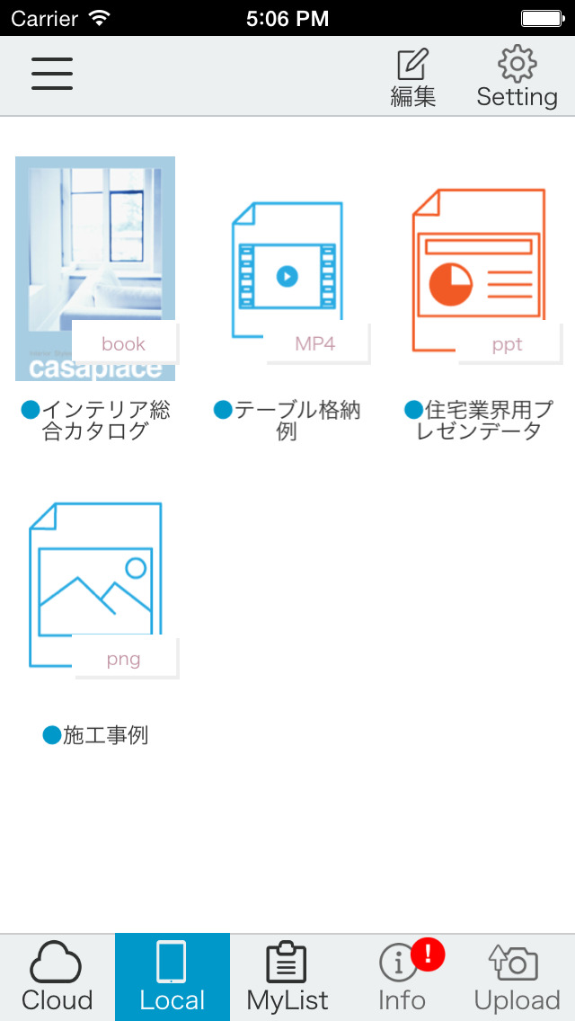 http://a4.mzstatic.com/jp/r30/Purple1/v4/57/bf/15/57bf1543-435c-9223-f7ce-10f6025ed3b5/screen1136x1136.jpeg