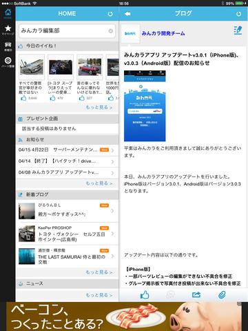 http://a4.mzstatic.com/jp/r30/Purple1/v4/59/2b/1a/592b1a36-c5dc-a766-d2f4-d6ffd2e56160/screen480x480.jpeg