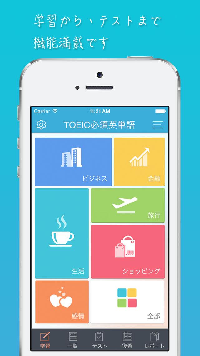2016年11月30日iPhone/iPadアプリセール プロジェクトTo Doタスク管理アプリ「TaskCat Plus」が無料!