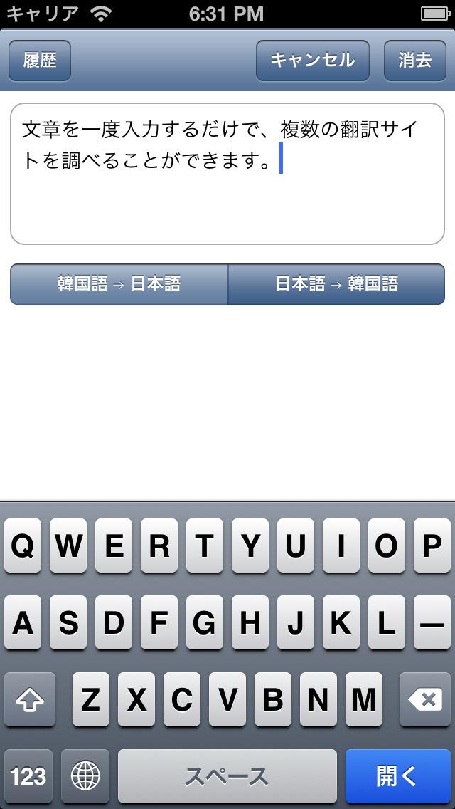 http://a4.mzstatic.com/jp/r30/Purple1/v4/5b/17/e5/5b17e549-f517-3c7f-68ff-80d439ff9dff/screen1136x1136.jpeg