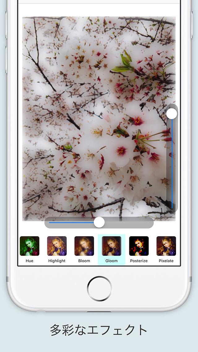 http://a4.mzstatic.com/jp/r30/Purple1/v4/5f/94/90/5f9490f0-ca86-f0ea-21ff-3f7c2db3add4/screen1136x1136.jpeg