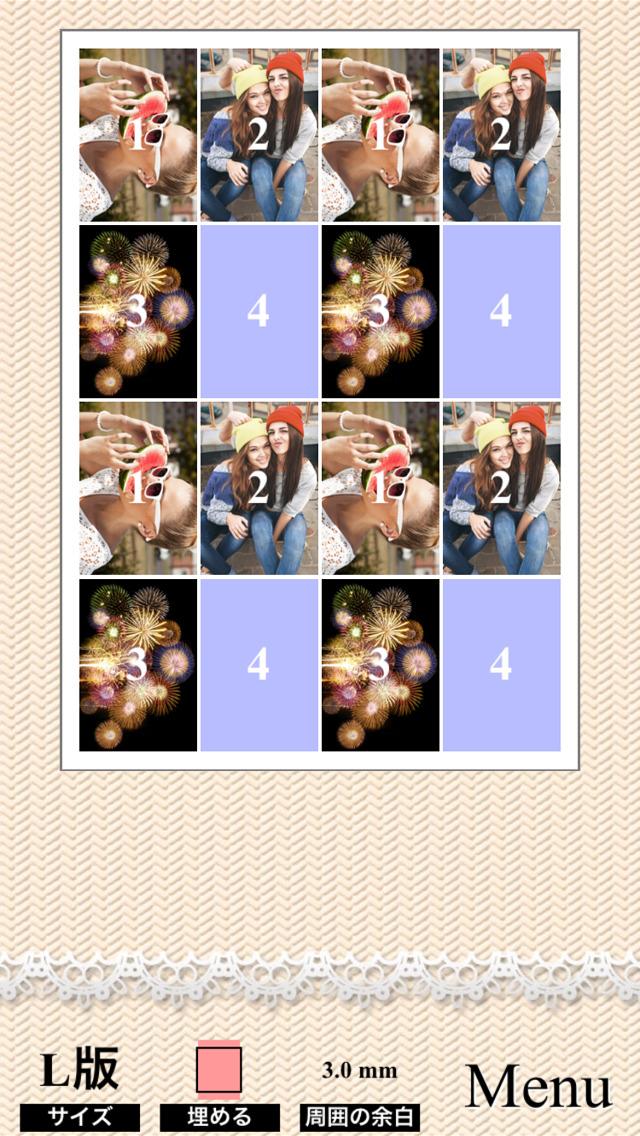 http://a4.mzstatic.com/jp/r30/Purple1/v4/6e/d7/35/6ed73563-2af3-3b6f-bfae-5bdc5c3b5a2c/screen1136x1136.jpeg