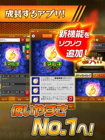 http://a4.mzstatic.com/jp/r30/Purple1/v4/76/5a/57/765a579a-27c9-1eb7-814f-f77c23a9d01b/screen480x480.jpeg