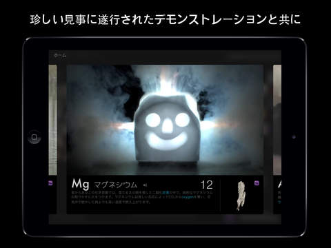 http://a4.mzstatic.com/jp/r30/Purple1/v4/7d/2a/9d/7d2a9d14-2835-7689-ed94-e48f3e39506c/screen480x480.jpeg
