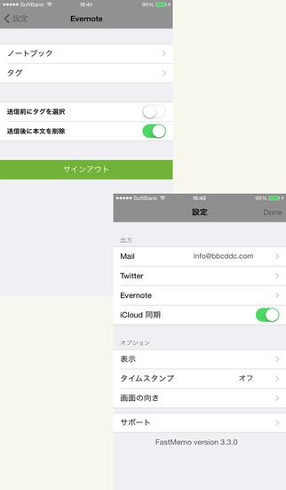 http://a4.mzstatic.com/jp/r30/Purple1/v4/7f/40/eb/7f40eb83-6a4d-7ec9-1e2b-31323d729a0b/screen322x572.jpeg