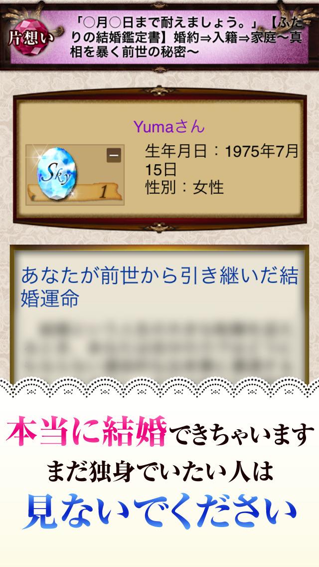 http://a4.mzstatic.com/jp/r30/Purple1/v4/7f/68/a6/7f68a687-ad3f-8f75-0bc8-382a3ee06f2f/screen1136x1136.jpeg