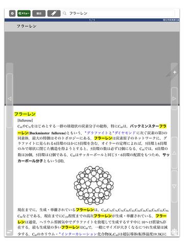 http://a4.mzstatic.com/jp/r30/Purple1/v4/82/56/a6/8256a6c2-85f2-f8bf-fce0-96cf203e7fba/screen480x480.jpeg