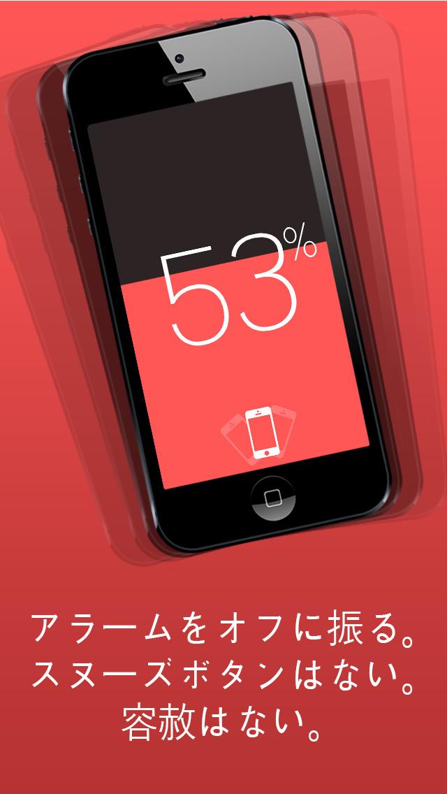 2015年5月10日iPhone/iPadアプリセール フォトエディターツール「DDLN Cam」が無料!