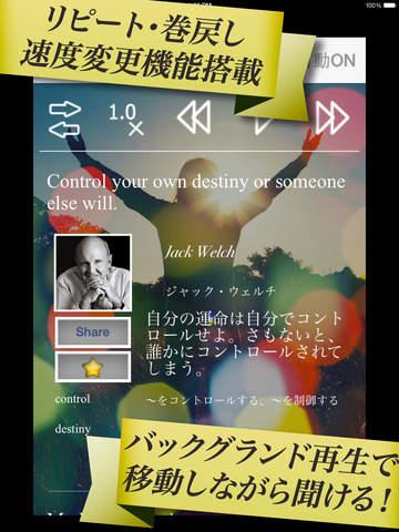 iPad スクリーンショット 9