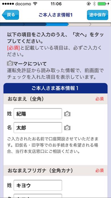 http://a4.mzstatic.com/jp/r30/Purple1/v4/89/b8/a3/89b8a3b0-64f6-a936-fc50-3b171c0a0b07/screen696x696.jpeg