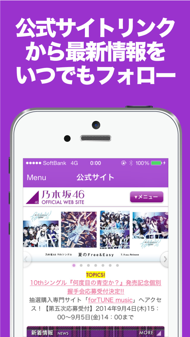 http://a4.mzstatic.com/jp/r30/Purple1/v4/89/f7/bf/89f7bfb2-9a78-20b9-4fe8-13a91366906f/screen1136x1136.jpeg