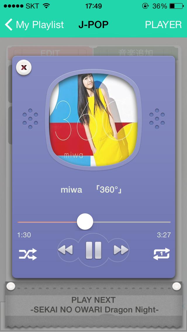 驚くMP3プレイヤー-無料でmp3音楽聴きたい放題-のおすすめ画像1