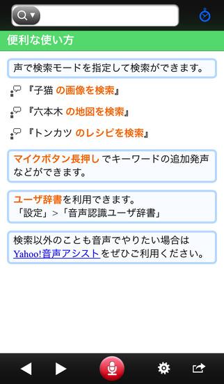 http://a4.mzstatic.com/jp/r30/Purple1/v4/8d/ff/04/8dff0468-75e4-b6d1-ae3e-d0bacac9396b/screen322x572.jpeg