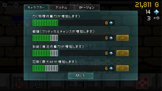 http://a4.mzstatic.com/jp/r30/Purple1/v4/8f/55/37/8f553711-2ece-ebd6-86b6-89fffabdce0f/screen320x320.jpeg