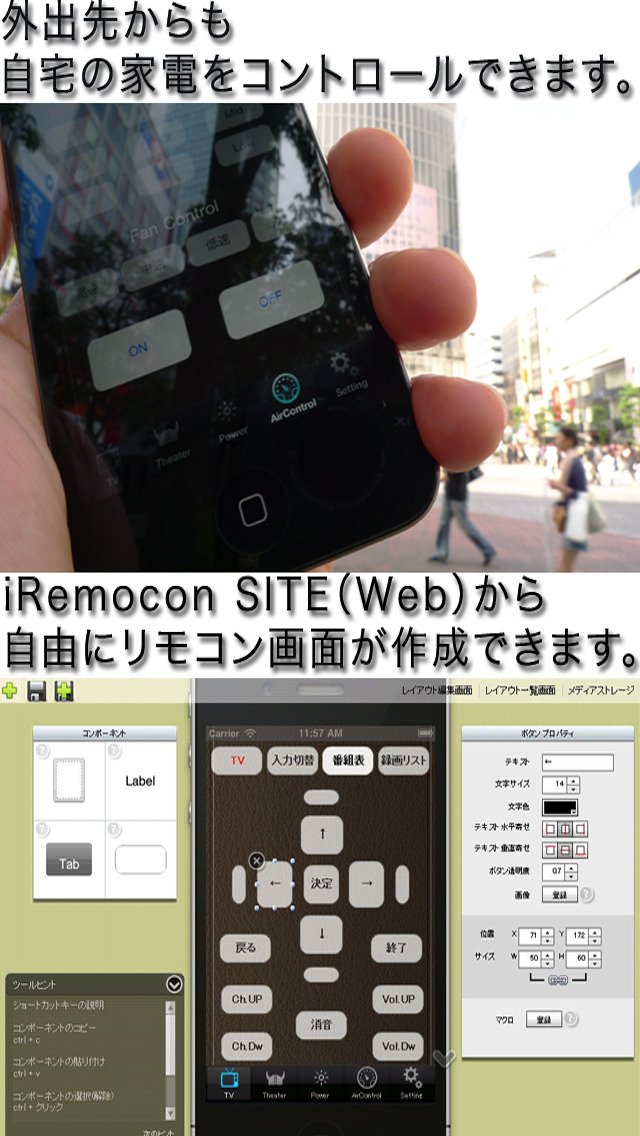 http://a4.mzstatic.com/jp/r30/Purple1/v4/90/6b/6c/906b6c29-ac3e-ec93-b168-2c2007722623/screen1136x1136.jpeg