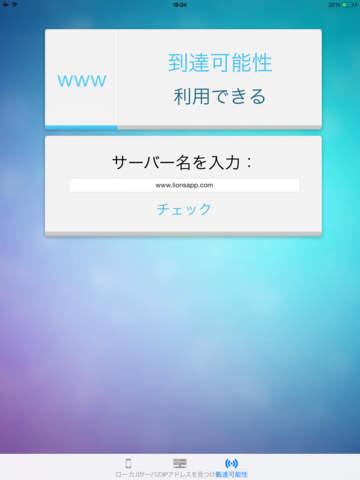 http://a4.mzstatic.com/jp/r30/Purple1/v4/9a/8d/92/9a8d9282-1346-4634-54a5-bd3619d4baa8/screen480x480.jpeg