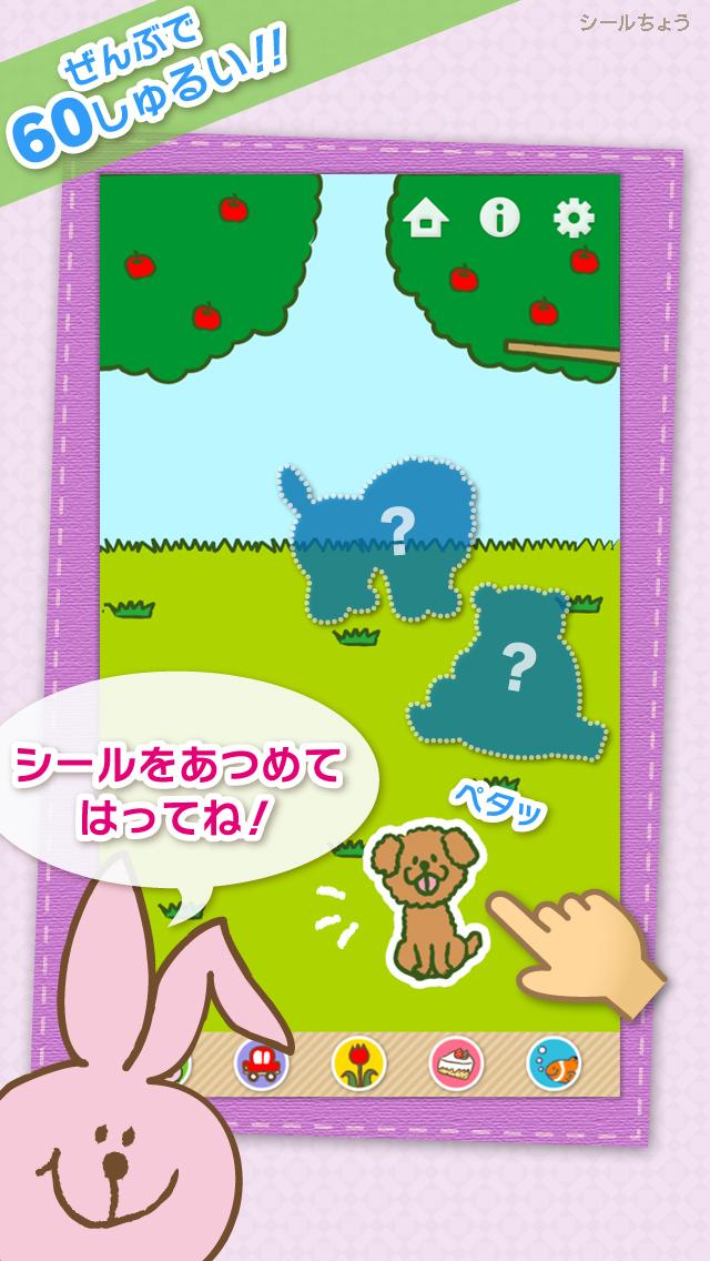 http://a4.mzstatic.com/jp/r30/Purple1/v4/9b/3c/f9/9b3cf9a3-b42a-28da-89e7-6abca042e41e/screen1136x1136.jpeg