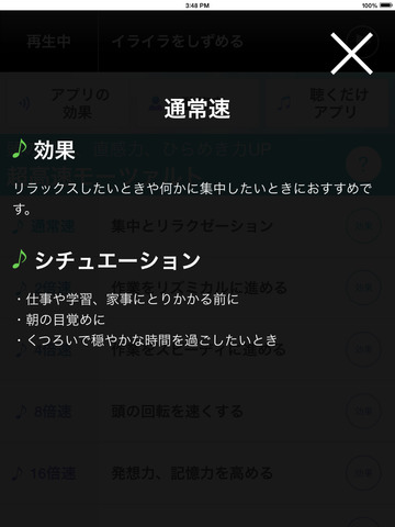 http://a4.mzstatic.com/jp/r30/Purple1/v4/9c/46/c4/9c46c46b-eeaa-39d7-1e0e-a3760d9d2283/screen480x480.jpeg