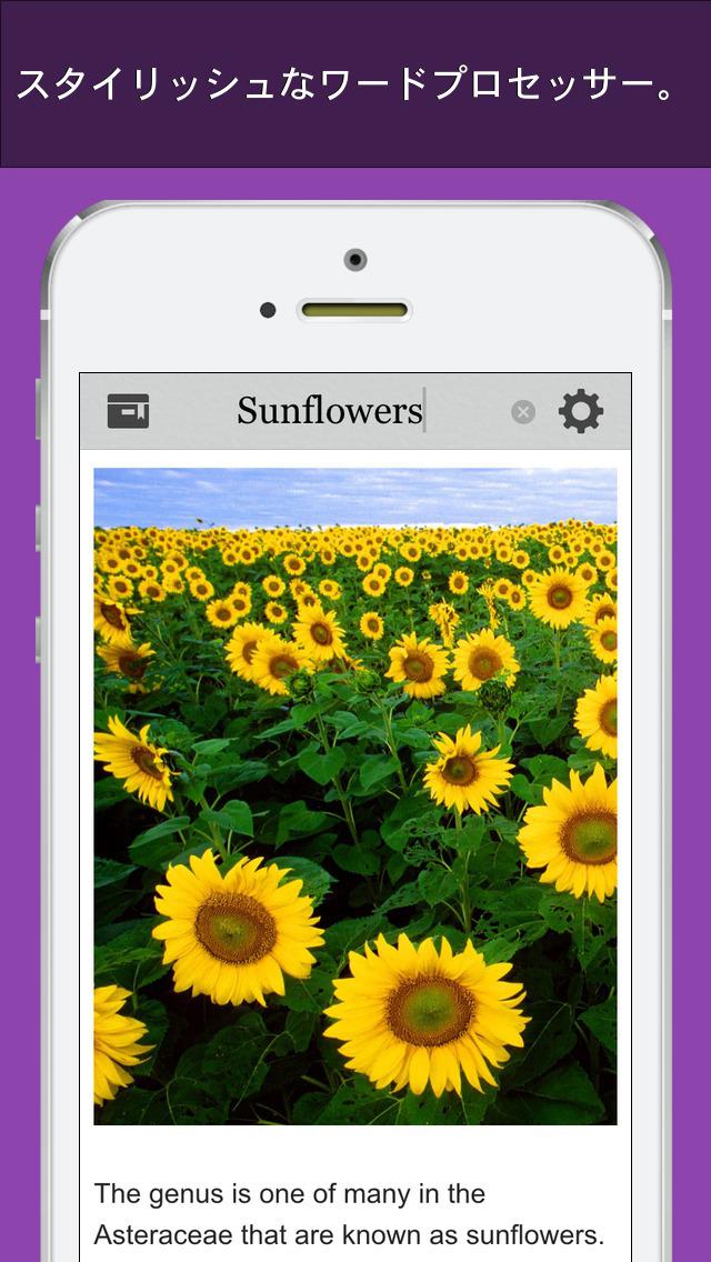 2015年5月2日iPhone/iPadアプリセール ビデオエディターツール「MiniatureCam」が無料!