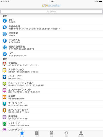 http://a4.mzstatic.com/jp/r30/Purple1/v4/9d/31/85/9d318504-9203-9544-d77e-1eed5cd93458/screen480x480.jpeg
