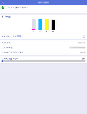 http://a4.mzstatic.com/jp/r30/Purple1/v4/a0/04/53/a004532b-ccf2-9ce9-f555-a59bc139c752/screen480x480.jpeg