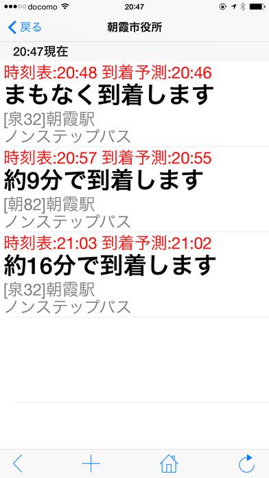 http://a4.mzstatic.com/jp/r30/Purple1/v4/a1/46/78/a1467815-3726-f23a-258b-befd5012ca37/screen696x696.jpeg