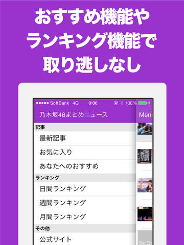 http://a4.mzstatic.com/jp/r30/Purple1/v4/a5/31/7b/a5317b27-9012-bdad-df76-b14c50a31612/screen480x480.jpeg