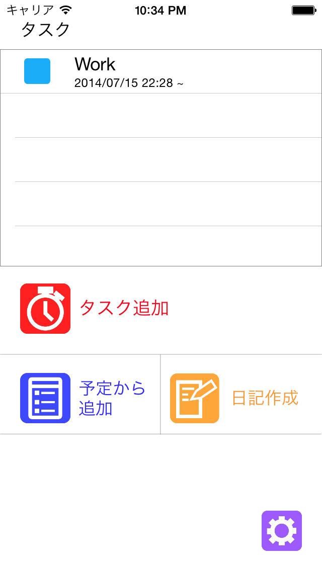 2015年8月11日iPhone/iPadアプリセール ドキュメントエディターツール「Write Document」が値下げ!