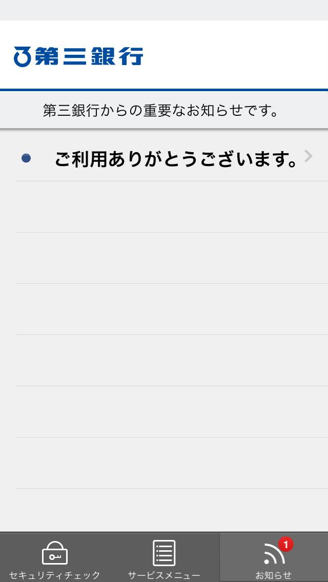 http://a4.mzstatic.com/jp/r30/Purple1/v4/a6/40/e9/a640e934-b953-1aa8-2777-9f0c27b9c8ad/screen1136x1136.jpeg