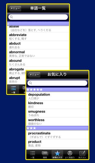 http://a4.mzstatic.com/jp/r30/Purple1/v4/a8/34/43/a83443ad-a5cc-c417-abf0-6c5df2cb3d94/screen322x572.jpeg