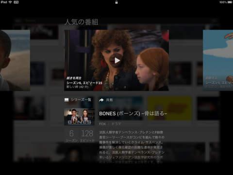 Hulu/フールーのおすすめ画像3