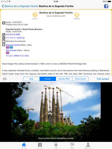 http://a4.mzstatic.com/jp/r30/Purple1/v4/aa/f0/25/aaf025ac-68d9-8ce6-cdb6-793f1d6e9b0d/screen480x480.jpeg