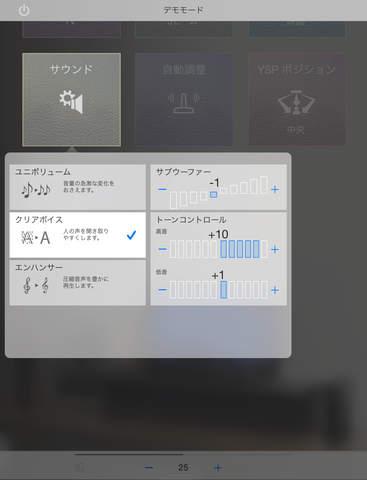 http://a4.mzstatic.com/jp/r30/Purple1/v4/ad/4b/d4/ad4bd4ac-1dd8-b1a6-2957-2425c3903bf5/screen480x480.jpeg