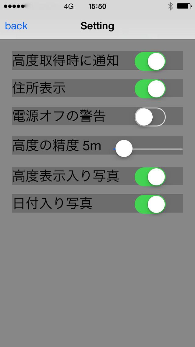 http://a4.mzstatic.com/jp/r30/Purple1/v4/ad/93/da/ad93da69-9768-3b3f-fde1-3aad3f1c97ce/screen1136x1136.jpeg