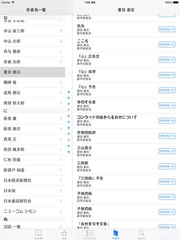 http://a4.mzstatic.com/jp/r30/Purple1/v4/ae/42/f1/ae42f10b-711f-b248-2243-ea95a199e393/screen480x480.jpeg