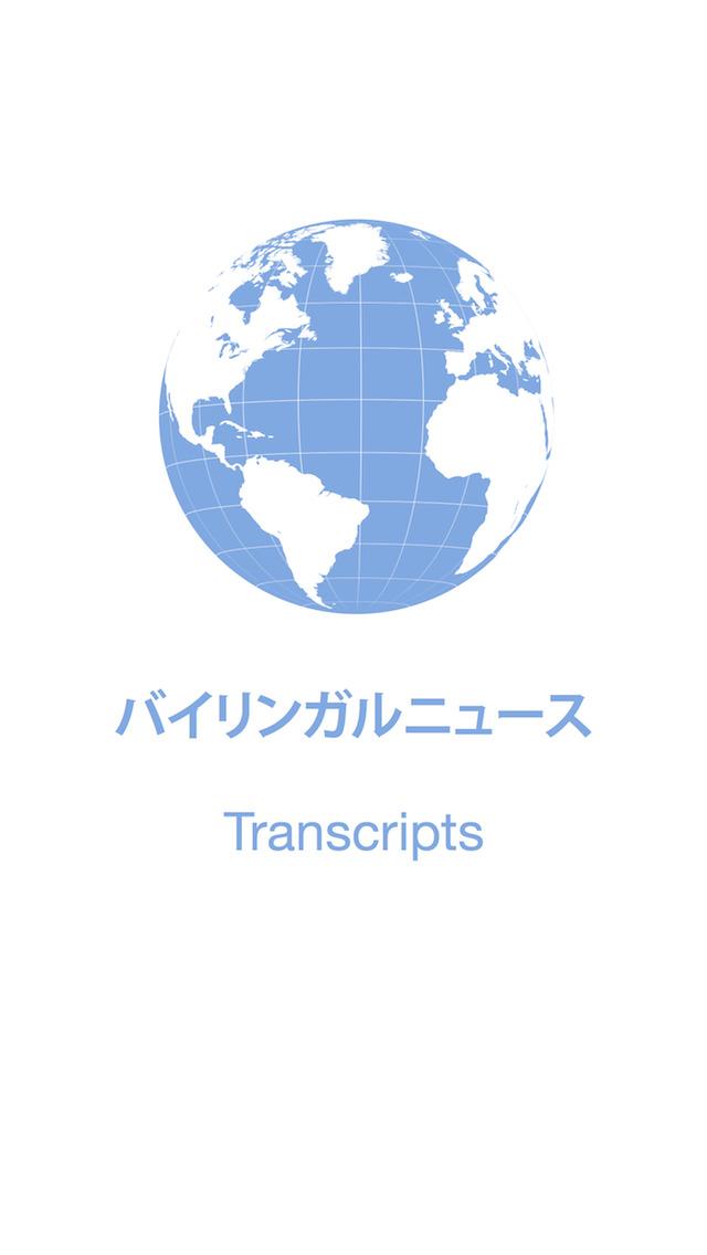 http://a4.mzstatic.com/jp/r30/Purple1/v4/b4/1d/db/b41ddb98-5033-386d-65af-40af98c53162/screen1136x1136.jpeg