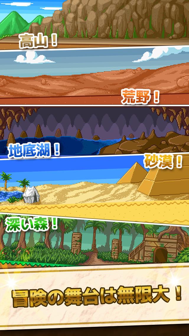 http://a4.mzstatic.com/jp/r30/Purple1/v4/b5/93/a6/b593a6dd-ebac-baa2-a06f-68949d55158f/screen1136x1136.jpeg